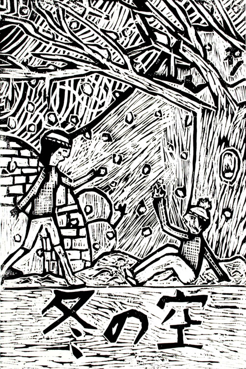 Schneeballschlacht von Manami (13)