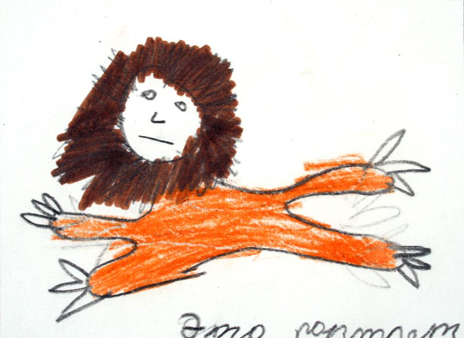 Löwenmensch von Ana (7)