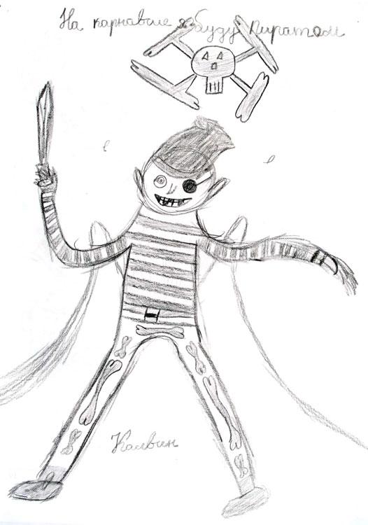 Pirat von Kalvin (8)