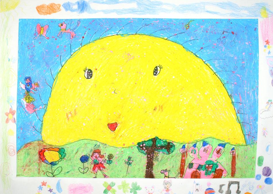 Meine Sonne von Yuka (6)