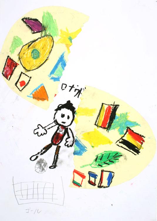Ein internationales Kind kommt aus dem Ei von Shogo (7)