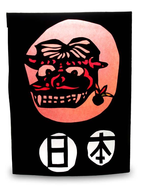 Japanische Maske von Taku (12)
