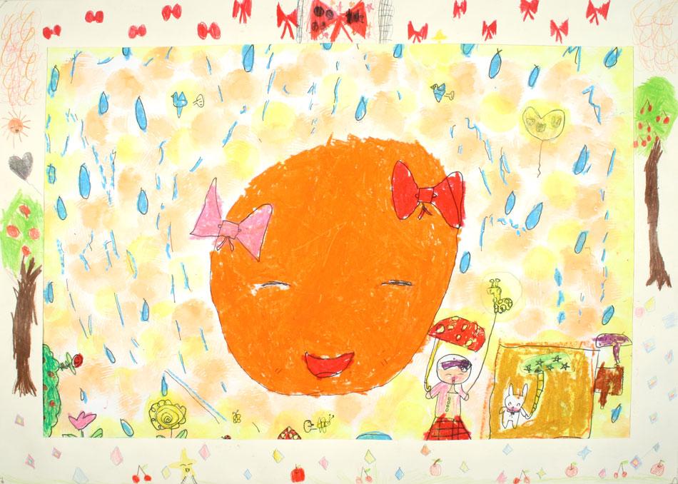 Meine Sonne von Mariko (6)