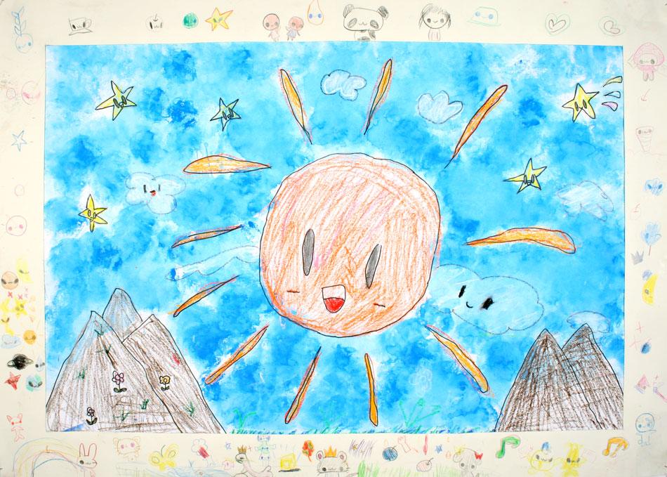 Meine Sonne von Suzuka (6)