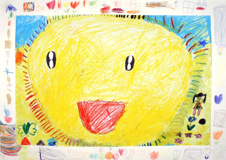 Meine Sonne von Yuki (6)