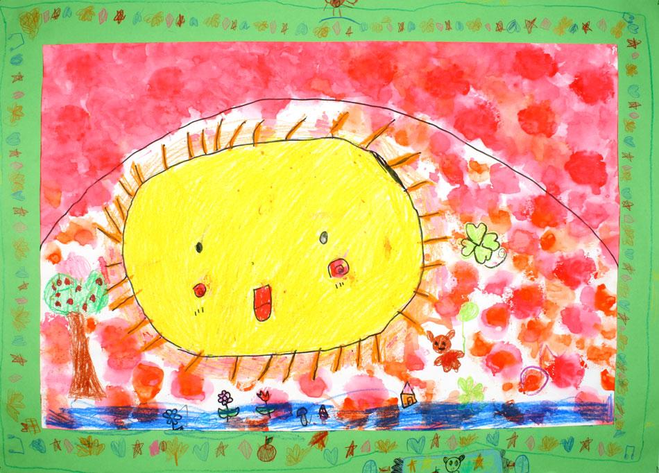 Meine Sonne von Chika (6)