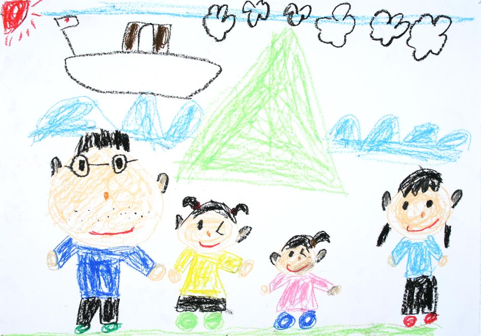Meine Familie von Yui (6)