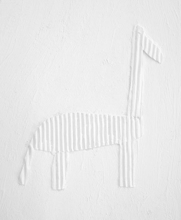 Giraffe von OGS (7-10)
