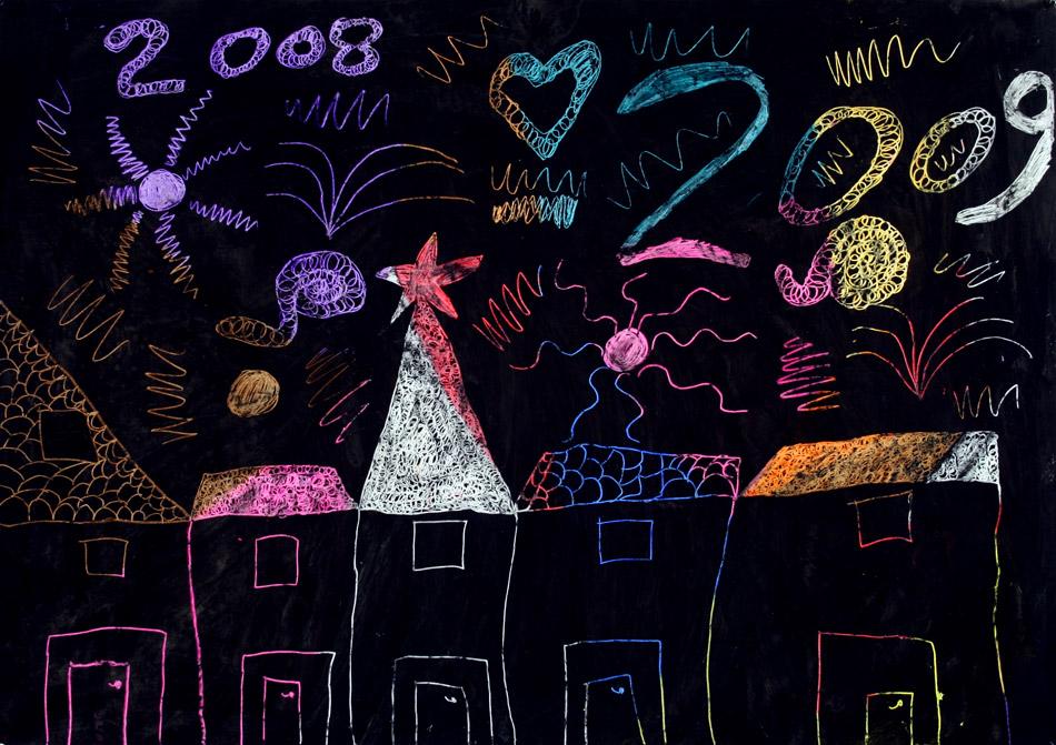 Feuerwerk 2009 von Toni (8)