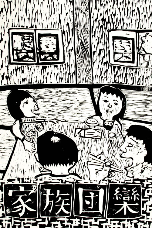 Bei Tisch von Amane (13)