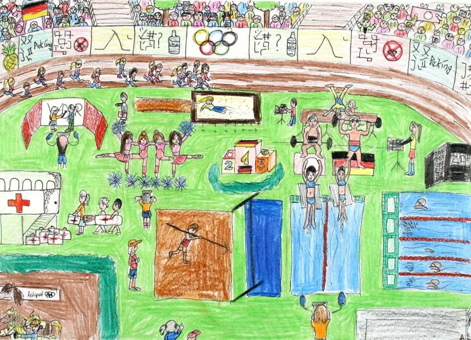 Olympische Spiele in Peking von Alessa Sophia (12)
